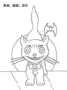 0-78-79-cat-halloween-sen-web.jpg