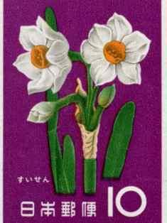 0-78-83-01-suisen-gazou-web.jpg
