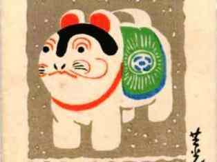 0-78-94-dog-hariko-gazou-web.jpg