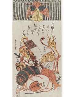 0-79-01-seven-lucky-gods-goods-gazou2-web.jpg
