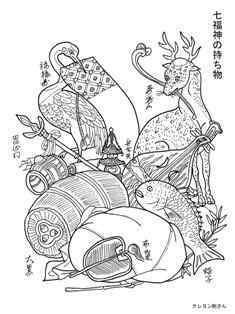 0-79-01-seven-lucky-gods-goods-sen-web.jpg