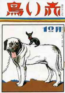 0-79-19-akaitori-dog-two-gazou-web.jpg