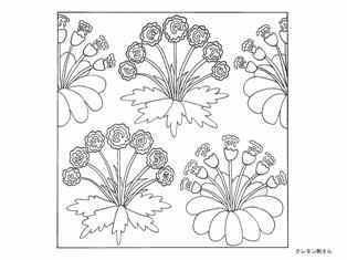 0-79-28-daisy-tile-sen-web.jpg