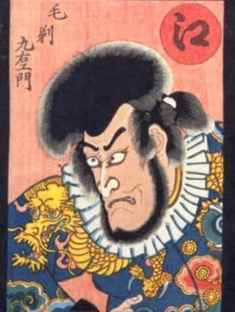 0-79-28-e-teniho-gazou-web.jpg