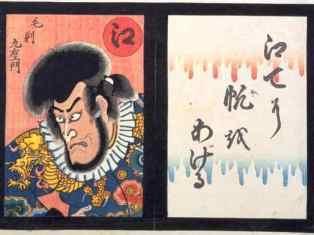 0-79-28-e-teniho-gazou-yomi-web.jpg