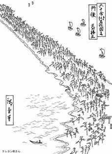 0-79-29-ama-no-hashidate-sen-web.jpg