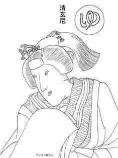 0-79-45-yumewa-sakayume-sen-fweb.jpg