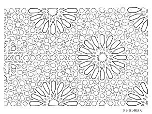 0-79-87-alhambra-mosaic-sen-web.jpg