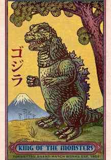 0-79-92-Godzilla-gazou-web.jpg