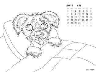 0-84-1gatsu-dog-sen-calender-web.jpg