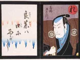 0-85-92-tyouyaku-kuchininigashi-gazou-logo-web.jpg
