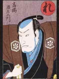 0-85-92-tyouyaku-kuchininigashi-gazou-web.jpg
