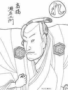 0-85-92-tyouyaku-kuchininigashi-sen-web.jpg