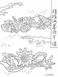 0-86-15-shiohigarii-sen-web.jpg