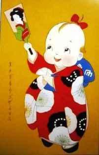0-86-35-haregi-hagoita-gazou-web.jpg