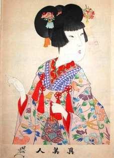 0-86-43-kimono-bird-gazou-web.jpg