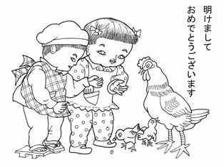 0-86-52-niwatori-sen-nenga-fweb.jpg