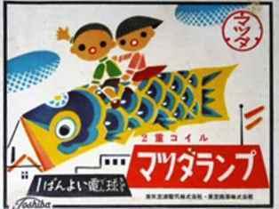 0-86-59-koinobori-gazou-web.jpg