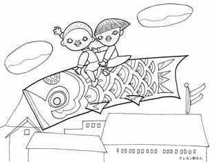 0-86-59-koinobori-sen-web.jpg