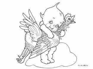 0-86-75-chicken-kewpie-sen-fweb.jpg