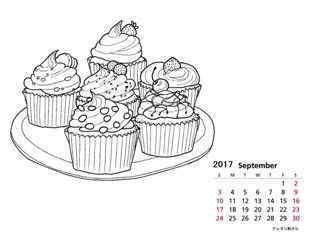 0-86-84-delicieux-cakes-sen-calendar-f7web.jpg