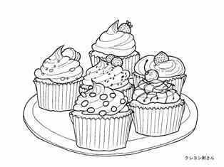 0-86-84-delicieux-cakes-sen-web.jpg