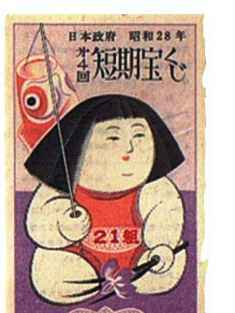 0-86-96-kintarou-koinobori-gazou-web.jpg