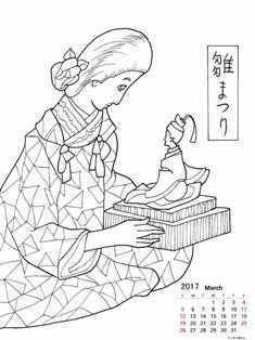 0-87-03-hinamatsuri-sen-calendar-web.jpg