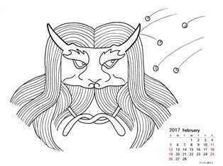 0-87-03-mamemaki-onikabuto-sen-calendar-web.jpg