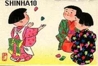 0-87-21-otedama-gazou-web.jpg