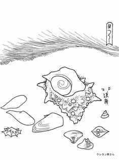 0-87-38-shell-hokkei-sen-web.jpg