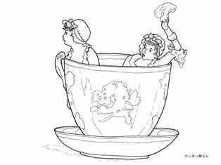 0-89-52-tea-cup-sen-web.jpg