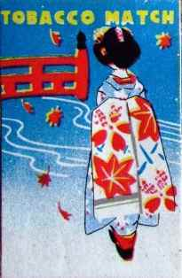 0-89-59-maiko-kamogawai-gazou-web.JPG