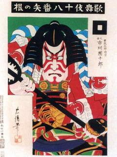 0-89-79-yanome-gazou-web3.jpg