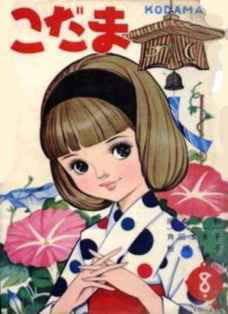 0-92-37-asagao-girl-gazou-web.jpg