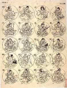 0-92-50-kinkeizu-niwatori-gazou-web.jpg