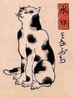 0-92-66-minaguchi-gazou-web.jpg
