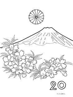 0-93-62-fuji-sakura-sen-20-web.jpg