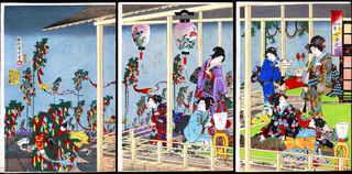 0-94-40--1-tanabata1.jpg