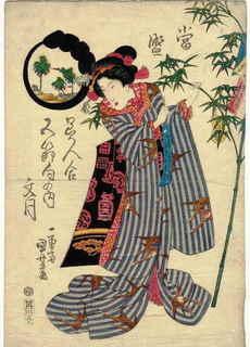 0-94-40-2-tanabata.jpg