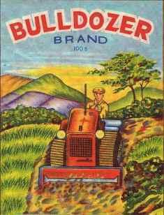 0-95-12-bulldozer-gazou-web.jpg