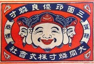 0-96-31-daikoku-gazou-web.jpg