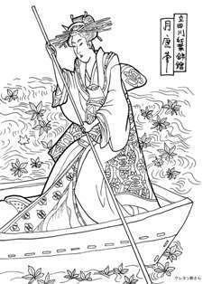 0-96-62-tatsuta-kawa-sen-web.jpg
