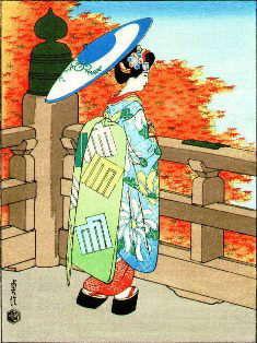 0-96-78-kouyou-gazou-web.jpg