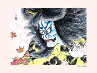 0-97-94-oni-kabuki-kp-web.jpg