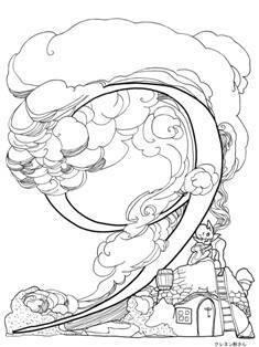 0-99-09-9-gatsu-sen-web.jpg