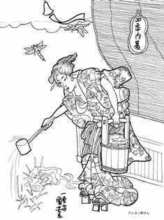 0-99-51-mizuuchi-sen-web.jpg