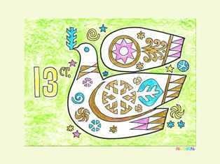 0-99-61-hato-kp-web.jpg