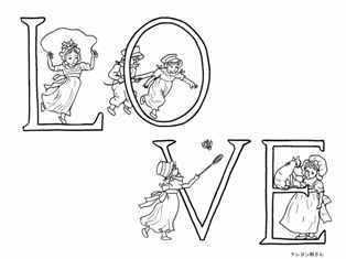 0-99-92-love-sen-web.jpg