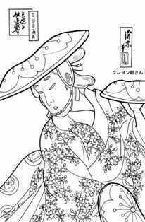 1-1-35-musume-doujouji-sen-web.jpg